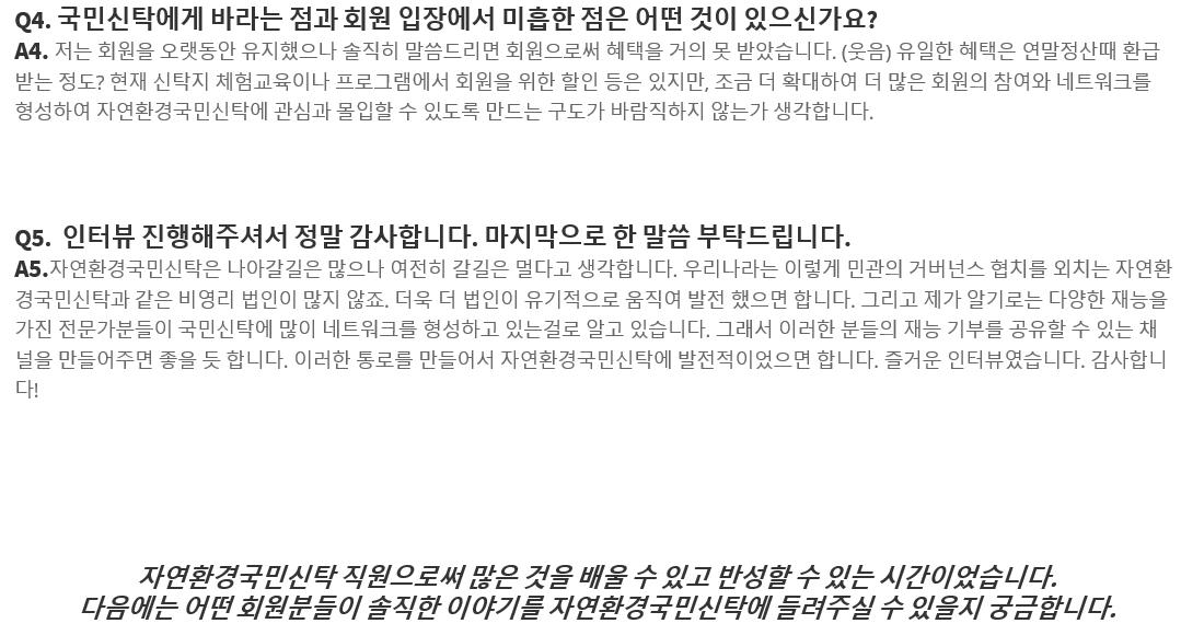 김인숙 님 5.jpg