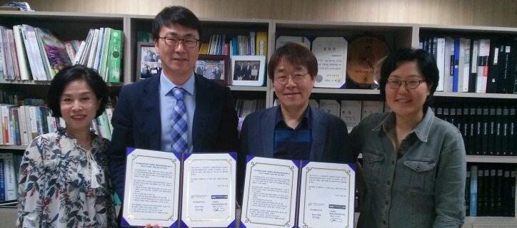 꿀벌살리기 생명공학과의 만남 인천대학과 업무협약체결-1.jpg