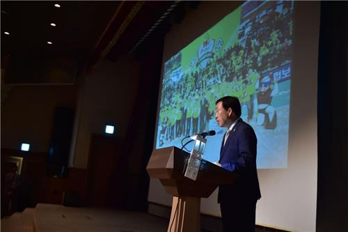 [연합뉴스] '생태계 보전은 투자' 생태계서비스 아시아총회 개막-2.jpg